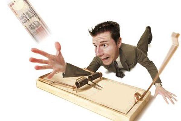 Как правильно оформить кредит в банке?