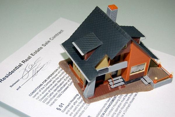 Что нужно знать про договор ипотеки?
