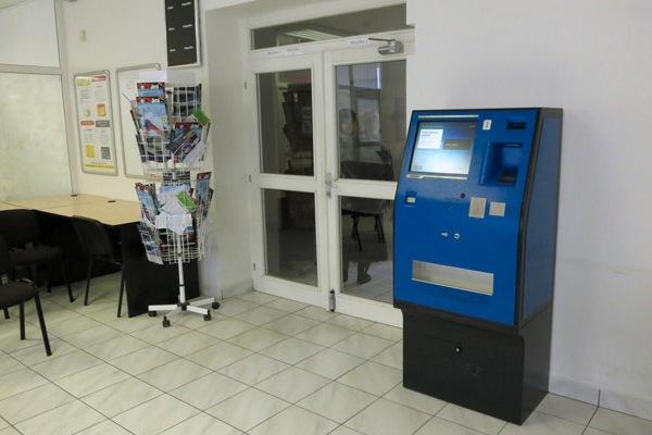 Стоит ли проводить оплату кредита через терминал?