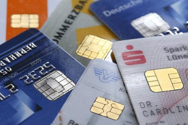 Что собой представляют банковские смарт-карты?
