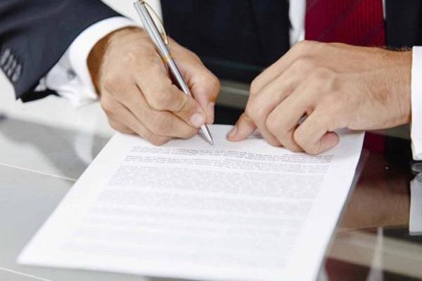 Договор потребительского кредита: наиболее важные пункты