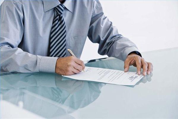 Анкета на получение кредита – первая ступень к получению займа