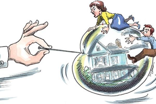 Чего боятся ипотечные заемщики?