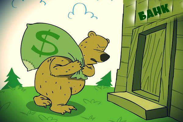 Что такое возвратность кредита, и как банк ее обеспечивает?