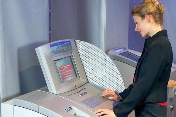 Какими будут функции банкомата будущего? Ч.2 – чтобы всем было удобно