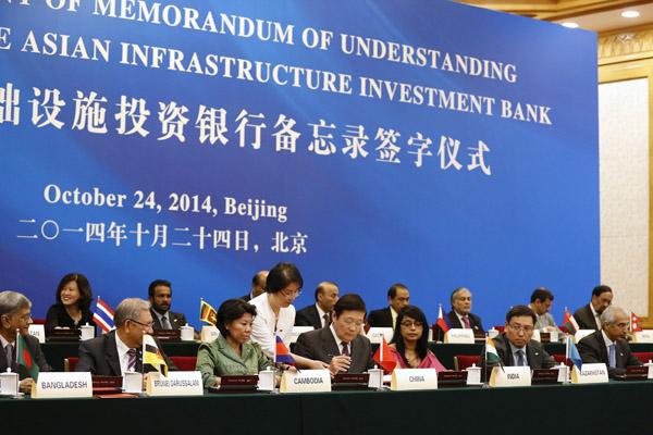 Развивающиеся страны организовывают свой банк. Развитые спешат поучаствовать