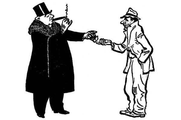 Как будет выглядеть банкинг для… бедных?
