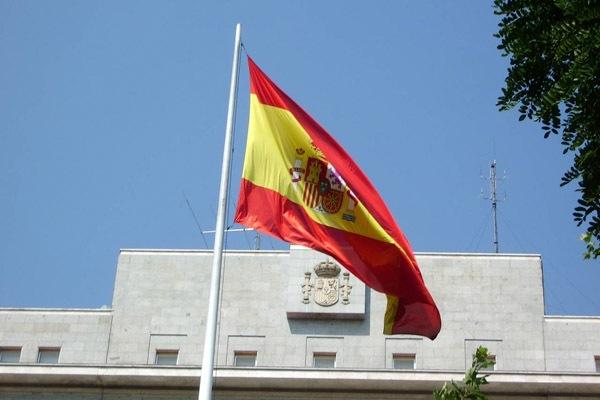 Кредит на открытие бизнеса для нерезидентов в Испании