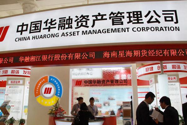 Куда в Китае девают проблемные кредиты?