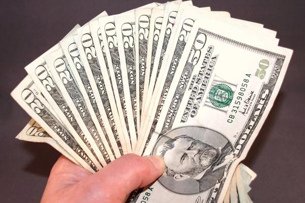 взять деньги в долг без регистрации отделение обслуживания кредита