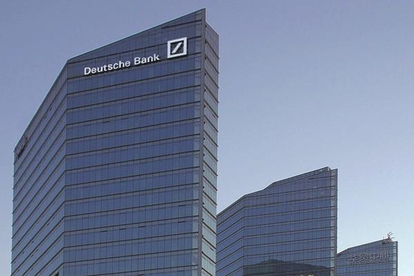 Deutsche Bank снова пересчитывает бюджет