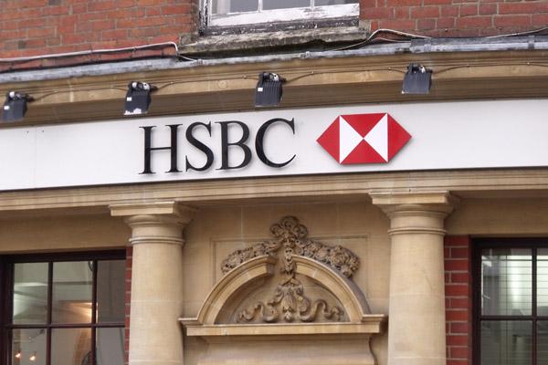 HSBC bank – время больших перемен