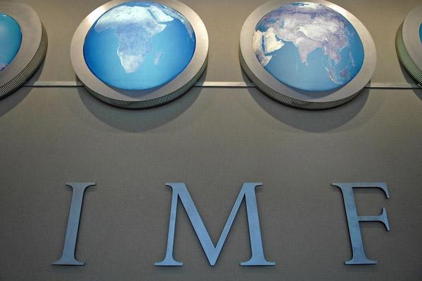 Международный валютный фонд теряет репутацию