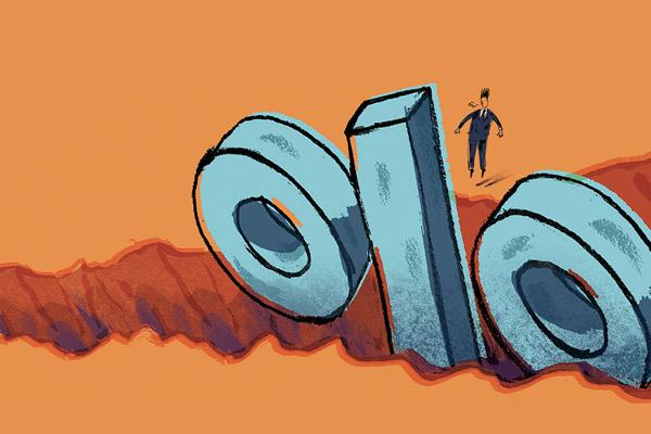 Нездоровые рынки: отрицательные ставки и количественное смягчение