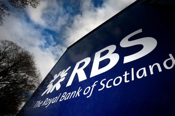 Королевский Банк Шотландии. Новая жизнь старого банка