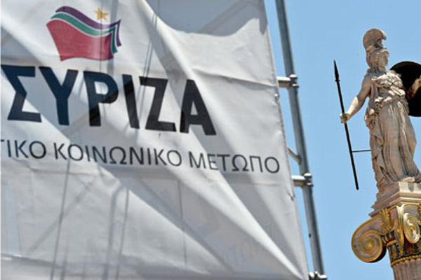 Выборы в Греции – отчего забеспокоились международные инвесторы?