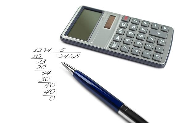 Что нужно учесть, если вы хотите сделать расчет кредита?