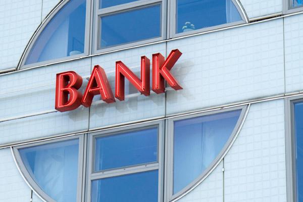 Как сменить банк? И стоит ли?