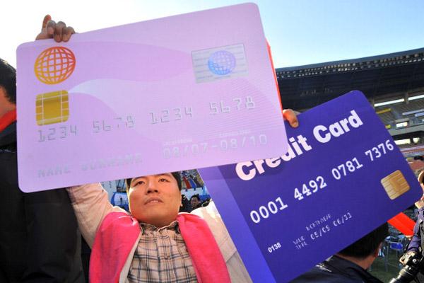 Экономика Южной Кореи – от дебетовых карт к кредитным
