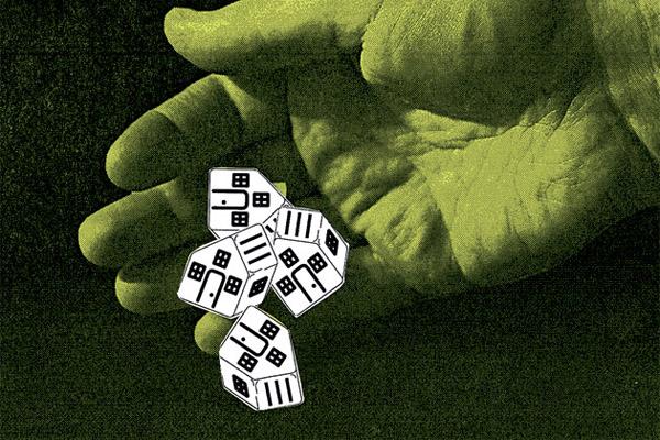 Американские домовладельцы выводов из кризиса  не сделали