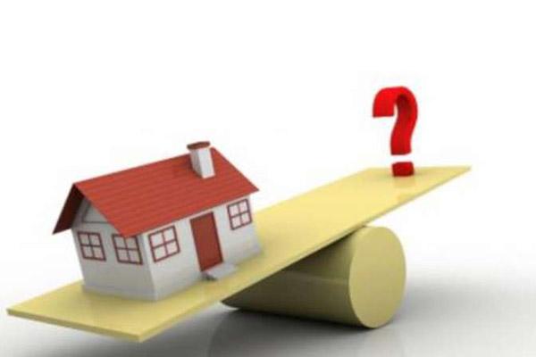 Оформление ипотеки – пошаговая инструкция