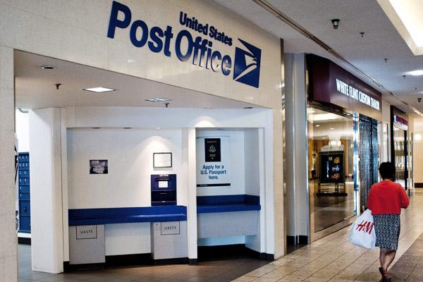 Может ли почтовое отделение заменить банковский филиал?