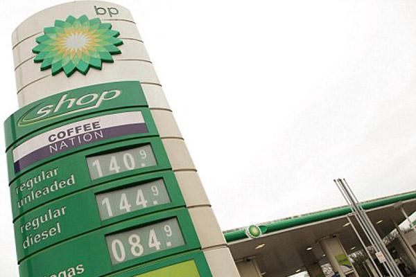 Великобритания: падение цен  - еще не дефляция