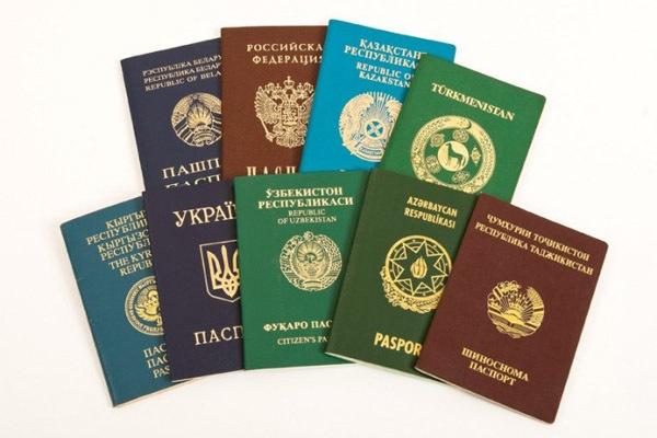 Можно ли взять кредит по чужому паспорту и что делать, если этот кредит оформлен на вас?