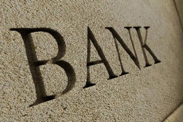 Коммерческие банки – 5 лет после кризиса Ч.2