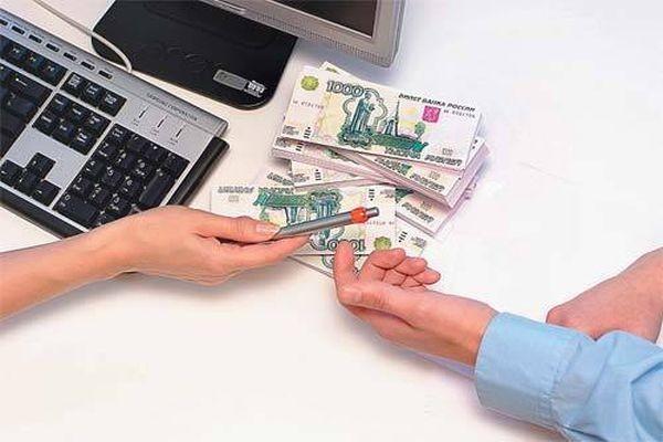 Что нужно для получения кредита?