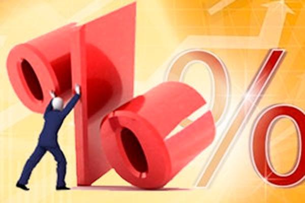 Процентная ставка банка: из чего она складывается