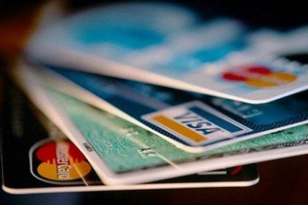 Банковские пластиковые карты: виды и особенности
