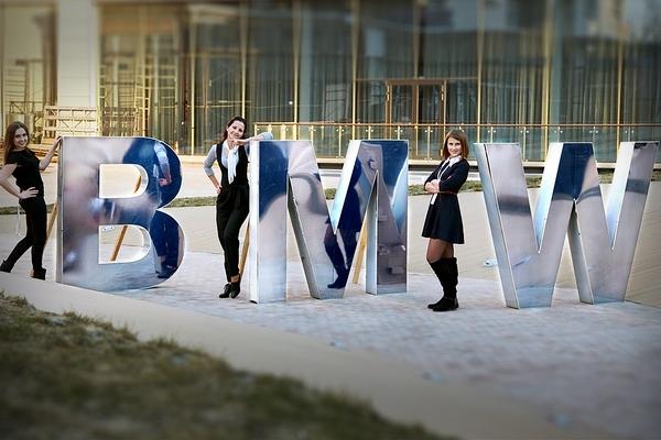 Стандартные условия кредитования от BMW-банка