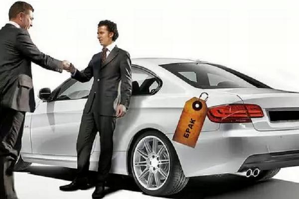 Автомобиль в кредит: как вернуть бракованное кредитное авто