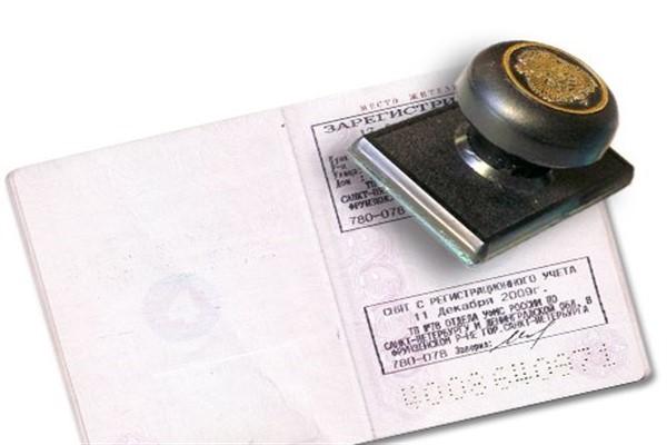 Будет ли временная регистрация препятствием при получении кредита?