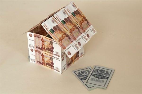 Что нужно знать про ипотечный вклад?