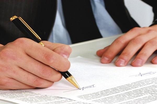 Что скрывается в кредитном соглашении?