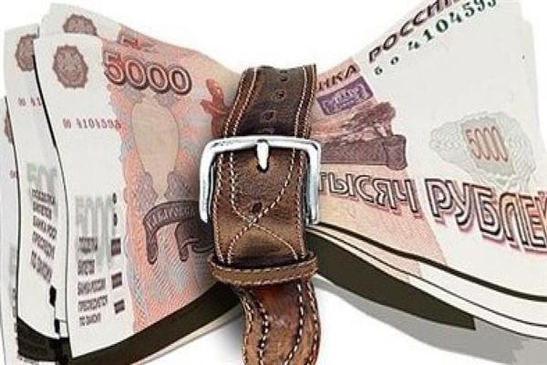 Долговая яма и способы из нее выбраться?