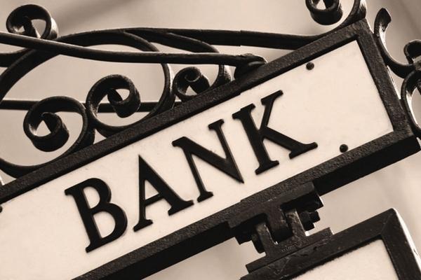 Банковские кредиты: интересные факты