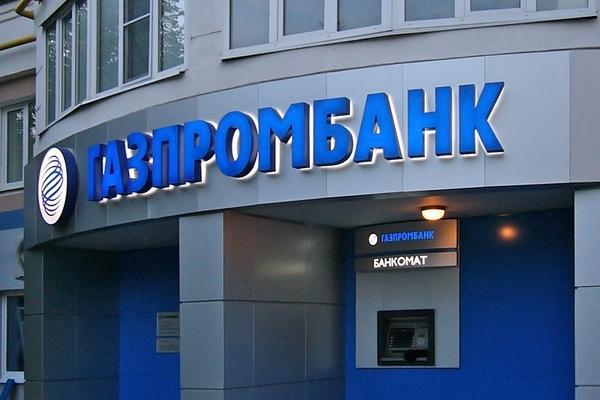 Потребительские кредиты от Газпромбанка