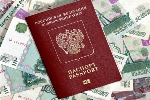 Где оформить кредит по одному паспорту?
