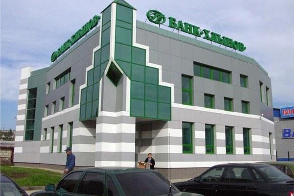 Кредитные программы от банка Хлынов