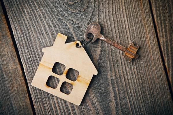 Ипотечный кредит на маленькую сумму
