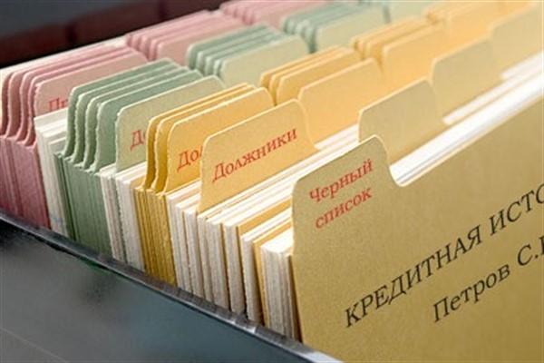 Как исправить испорченную кредитную историю