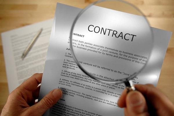 Изменения условий кредитования после подписания договора