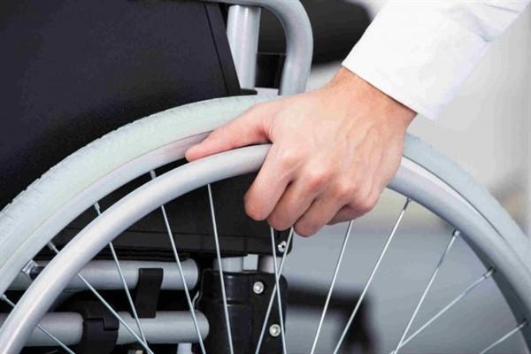 Особенности получения кредита инвалидами