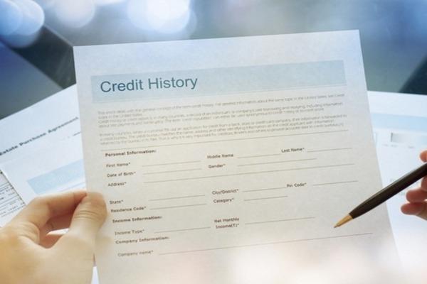 Как быстро получить отчет по кредитной истории?