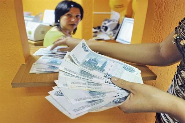 Как быть, если кредитор не принимает платежи?