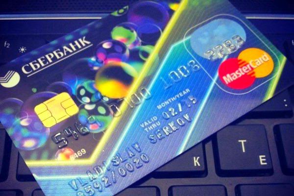 Как действовать клиенту Сбербанка, потерявшему кредитку