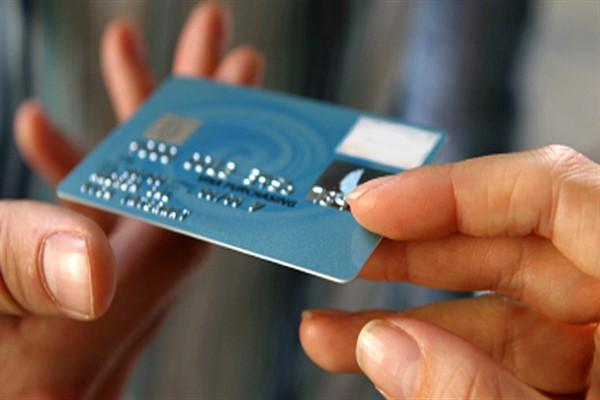 Как получить кредитку в день подачи заявки?